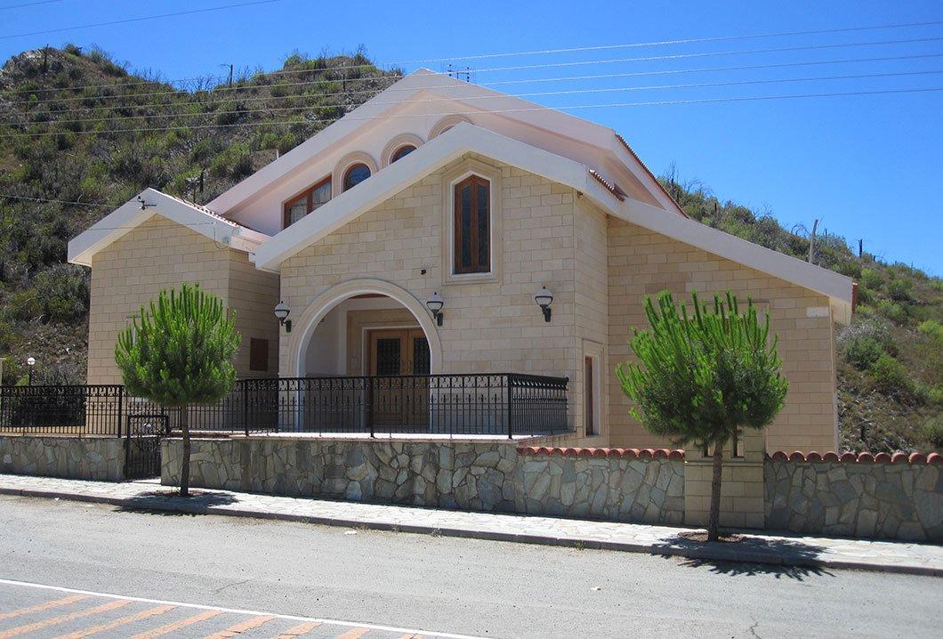 Fylagra Village