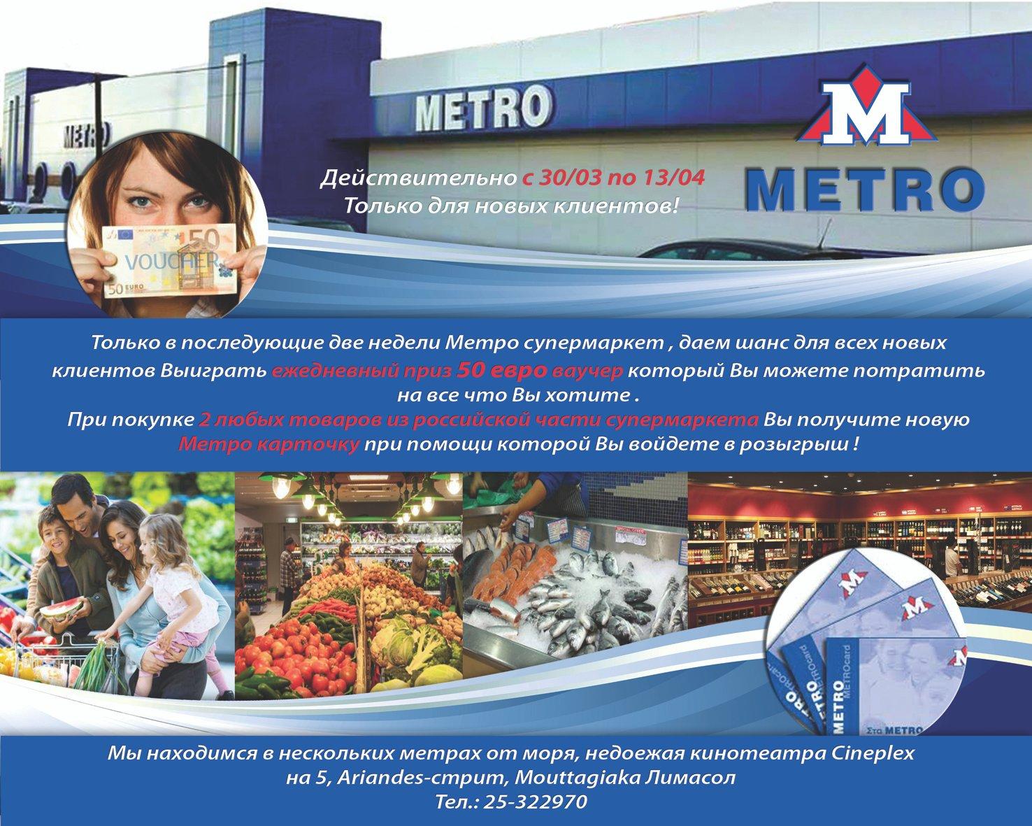 MACS Portfolio news paper ads